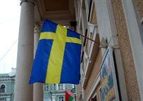 Швед�к� ����г.JPG