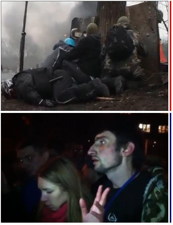 Украінская Рэвалюцыя