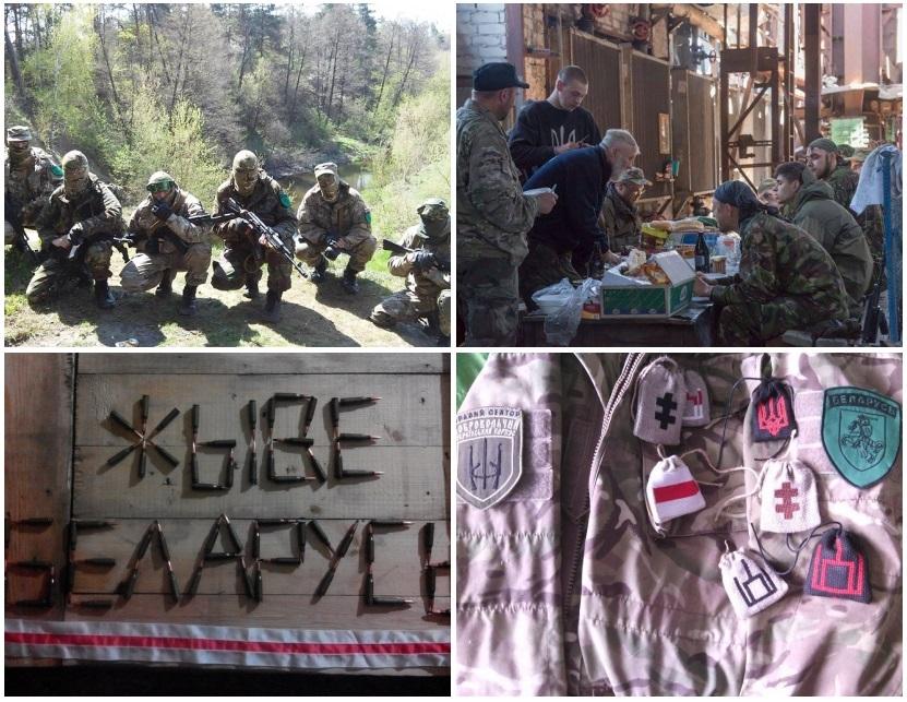 Беларусы ва Ўкраіне 3