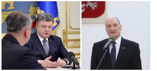 Украіна-Польшча 1