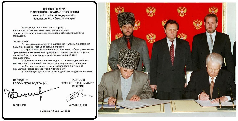 Басаеў 2