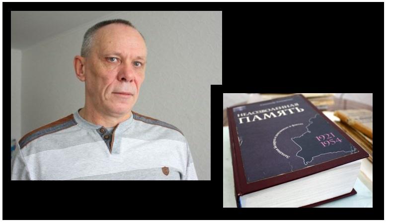 Татаранка 2
