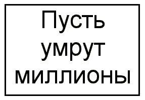 Э.5.jpg