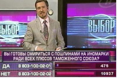 d092d18bd0b1d0b0d180-2