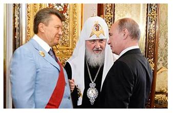 Рускія 1