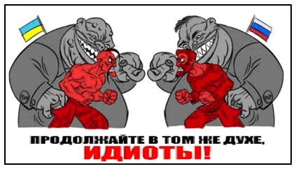 Рускія 2
