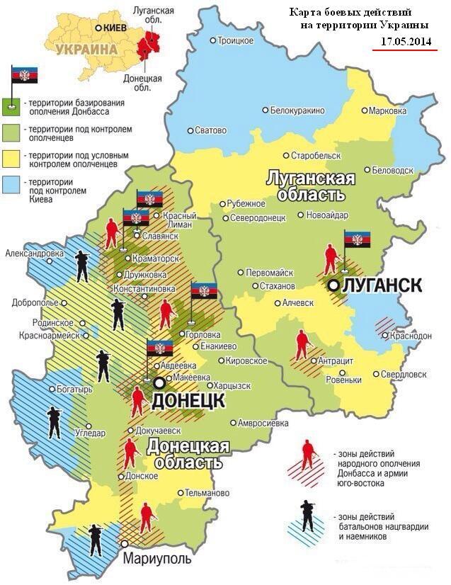 Мапа 3