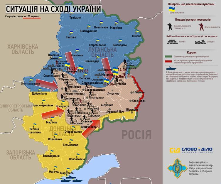 Мапа 4