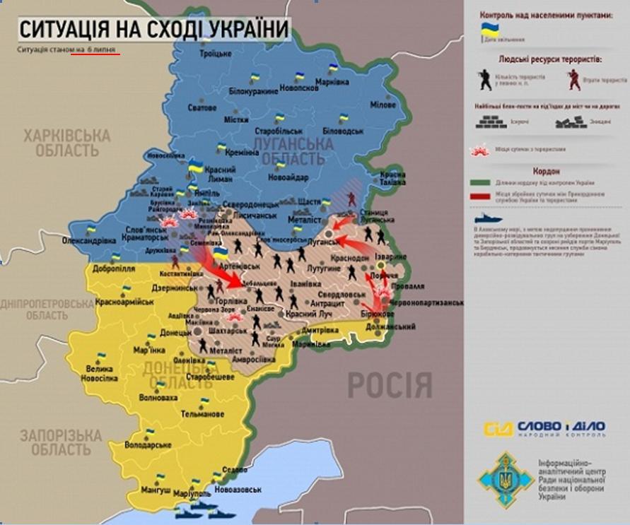 Мапа 7