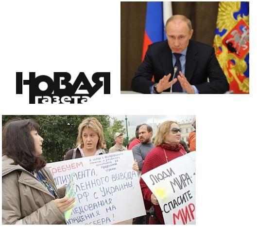 Кангрэс інтэлігенцыі РФ