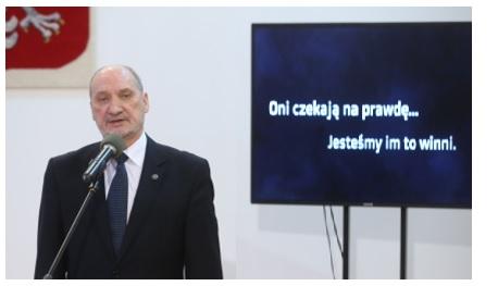 Украіна-Польшча 3